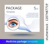 vector medicine package... | Shutterstock .eps vector #1207487719