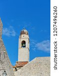 bell tower in dubrovnik  croatia   Shutterstock . vector #1207496260