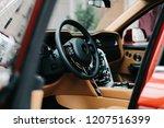 riga  october 2018   the rolls... | Shutterstock . vector #1207516399