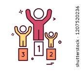 sports icon design vector  | Shutterstock .eps vector #1207520236