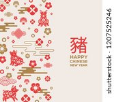 chinese new year greeting card... | Shutterstock .eps vector #1207525246
