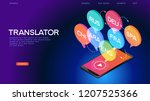 concept of translating and... | Shutterstock .eps vector #1207525366