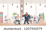 office fun concept. coworking... | Shutterstock .eps vector #1207543579