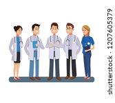 doctors medical teamwork | Shutterstock .eps vector #1207605379