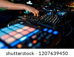 dj sound equipment at... | Shutterstock . vector #1207639450