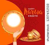 creative illustration of indian ... | Shutterstock .eps vector #1207652533