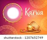 creative illustration of indian ...   Shutterstock .eps vector #1207652749