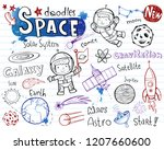 space doodles  collection of... | Shutterstock .eps vector #1207660600