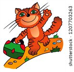 cute brown cat is going to work ... | Shutterstock .eps vector #1207703263