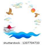 beach and palms  ocean waves... | Shutterstock .eps vector #1207704733