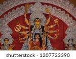 durga maa on durga puja...   Shutterstock . vector #1207723390