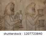 bas relief  depicts ambassadors ...   Shutterstock . vector #1207723840