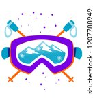 snowboard or ski goggles and... | Shutterstock .eps vector #1207788949