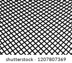 black and white endless tracery | Shutterstock .eps vector #1207807369