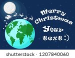 silhouette of santa claus with... | Shutterstock .eps vector #1207840060