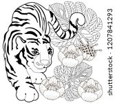 coloring pages. coloring book... | Shutterstock .eps vector #1207841293