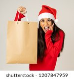 young woman ready for christmas ... | Shutterstock . vector #1207847959
