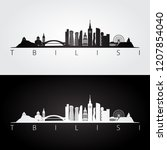 tbilisi skyline and landmarks...   Shutterstock .eps vector #1207854040