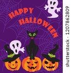 happy halloween vector... | Shutterstock .eps vector #1207862809