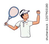 man tennis playing with racket... | Shutterstock .eps vector #1207903180