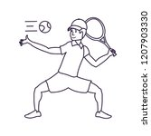 man tennis playing with racket... | Shutterstock .eps vector #1207903330