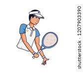 man tennis playing with racket... | Shutterstock .eps vector #1207903390