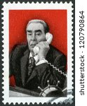 Small photo of USSR - CIRCA 1981: A stamp printed in USSR shows Leonid Ilyich Brezhnev (1906-1982), devoted 1st direct telephone link with India, circa 1981