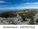 Heavenly Ski Lift In The Summer