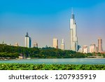nanjing xuanwu lake and urban... | Shutterstock . vector #1207935919