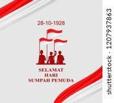 happy indonesian youth pledge ...   Shutterstock .eps vector #1207937863