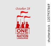 one motherland  one nation  one ...   Shutterstock .eps vector #1207937869
