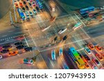 the car  trails in the city... | Shutterstock . vector #1207943953