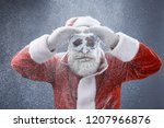 portrait of bearded old man in... | Shutterstock . vector #1207966876