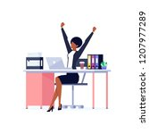 excited african american woman... | Shutterstock .eps vector #1207977289