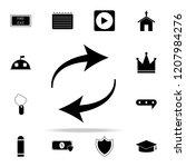 arrow updates icon. web icons...
