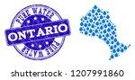map of ontario province vector... | Shutterstock .eps vector #1207991860