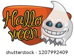 translucent ghost with...   Shutterstock .eps vector #1207992409