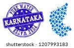 map of karnataka state vector... | Shutterstock .eps vector #1207993183
