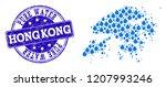 map of hong kong vector mosaic... | Shutterstock .eps vector #1207993246