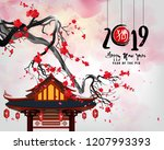 happy chinese new year 2019... | Shutterstock . vector #1207993393
