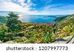 Eze Village At French Riviera...