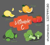 set of vitamin c item collection | Shutterstock .eps vector #1207999180