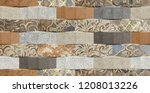 colorful digital wall tiles... | Shutterstock . vector #1208013226