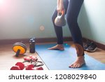 woman exercise with kettlebell... | Shutterstock . vector #1208029840