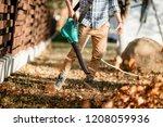 gardening details  ... | Shutterstock . vector #1208059936