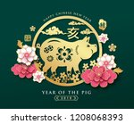 chinese new year 2019 greeting... | Shutterstock .eps vector #1208068393
