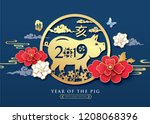 chinese new year 2019 greeting...   Shutterstock .eps vector #1208068396