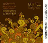 coffee background. abstract.... | Shutterstock .eps vector #120809920