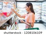 the woman is in the supermarket.... | Shutterstock . vector #1208106109