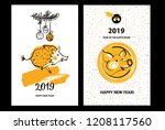 template set of poster  flyer...   Shutterstock .eps vector #1208117560